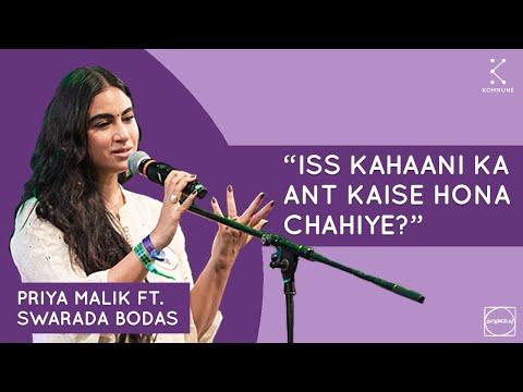 jab-we-felt---priya-malik-ft.-swarada-bodas- -spoken-fest-2020
