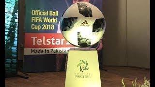 Adidas Telstar 18 Football Made In Pakistan | FIFA World Cup 2018 Russia | Life Skills TV
