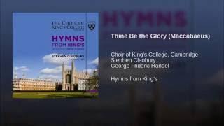 Thine Be the Glory (Maccabaeus)