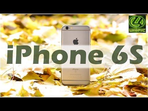 Обзор Apple IPhone 6S - Стоит ли покупать? [Цифрус]