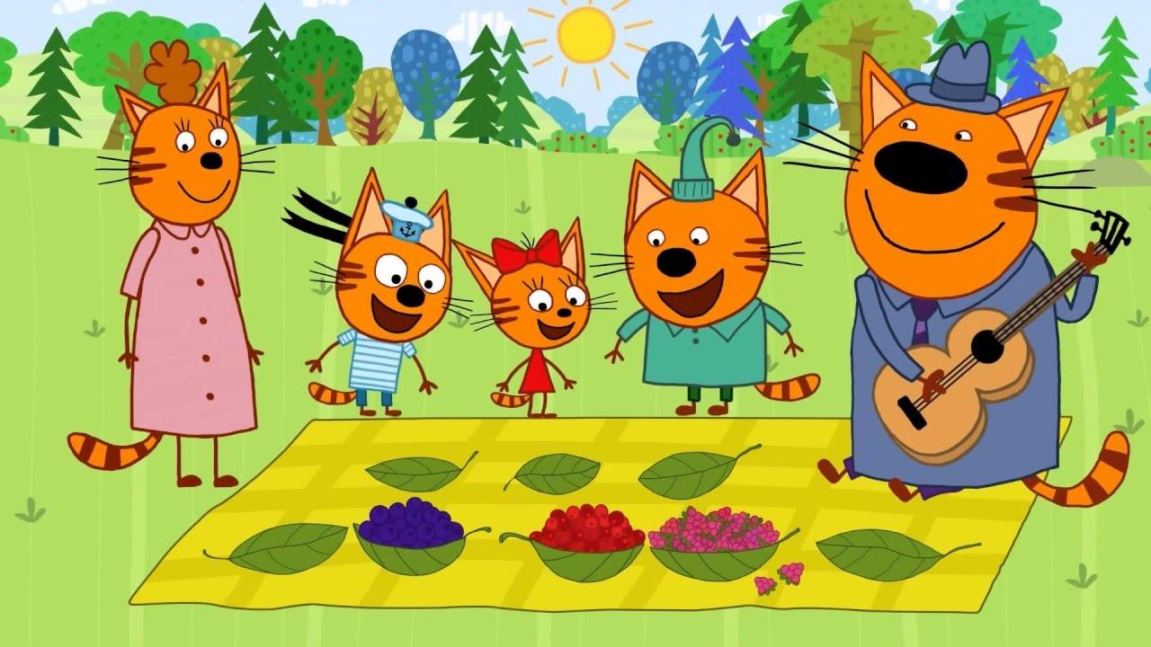 Три кота - Пикник - 3 серия - YouTube