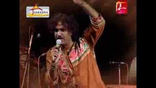 Gouri Elo Part 1 by DOHAR