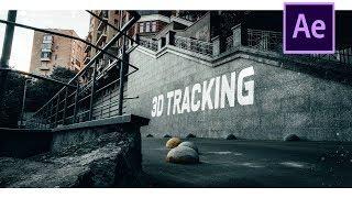 Скачать 3D ТРЕКИНГ текста в AFTER EFFECTS
