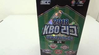 2018 Korean Baseball Organization Series 2 Box Break