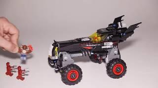 Lego Batman Movie 70905 The Batmobile with Bat Merch Gun Speed Build