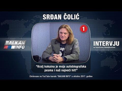 INTERVJU: Srđan Čolić - Kralj kokaina je moja autobiografska pesma i naš najveći hit! (19.10.2017)