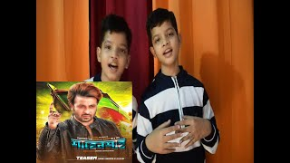 Shahenshah Official Teaser Reaction IndianTwins Filmy | Shakib Khan | Nusraat Faria | Rodela Jannat
