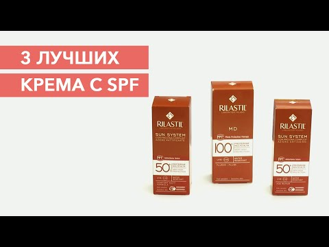 ЛУЧШИЕ крема с SPF для лица и тела