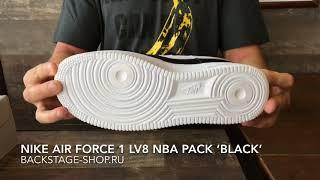 Nike Air Force 1 LV8 NBA Pack Black