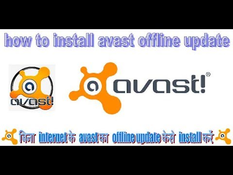 Avast  Update WITHOUT INTERNET CONNECTION (offline) || Ntc Network-youtube