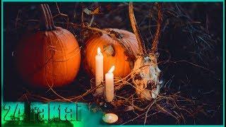 Helovinas svorio netekimas - sweety.lt