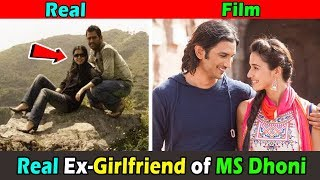 Real Ex-Girlfriend story of MS Dhoni Priyanka Jha । महेंद्र सिंह धोनी की असली पूर्व गर्लफ्रेंड