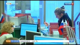 видео телефон горячей линии помощи ипотечным заемщикам