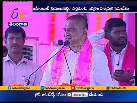 TRS Welfare Schemes | Very Helping To People In State | Minister Prashanth Reddy In Nizamsagar