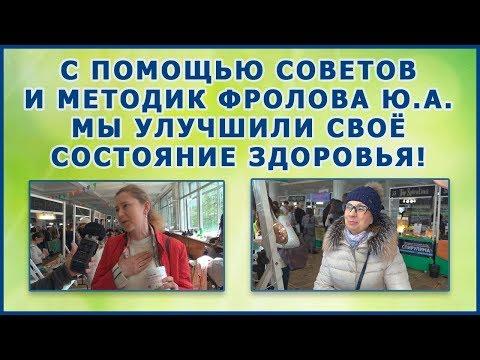 Чудо продукт для Супер Здоровья! Фукус. Что произошло с людьми?