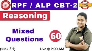 Class 60  # RPF/RRB ALP CBT-2  Master Class   Reasoning   By Priyal Ma'am   Mixed Questions