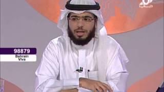 ماذا تريد الزوجة من زوجها | الشيخ وسيم يوسف