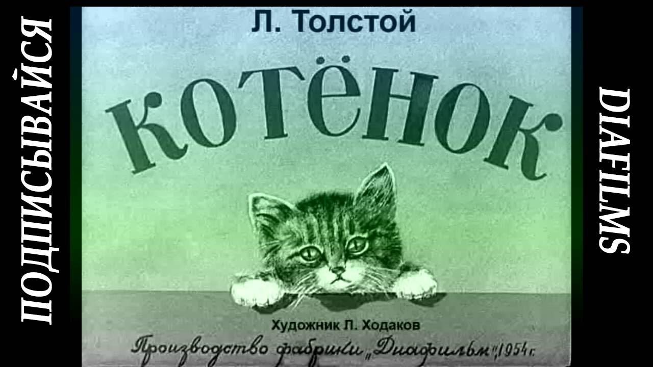 Лев Николаевич Толстой. Время пришло (1908) | 720x1280