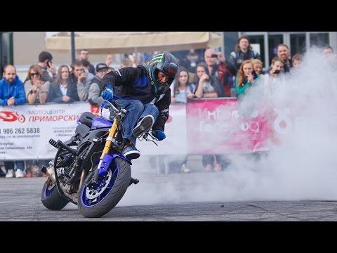 STUNTER13 Stunt Moto S...