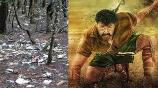 Mohanlals Puli Murugan shooting at a standstill | Hot Malayalam Cinema News