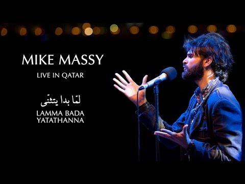 Mike Massy - Lamma Bada Yatathanna [Live in Qatar]