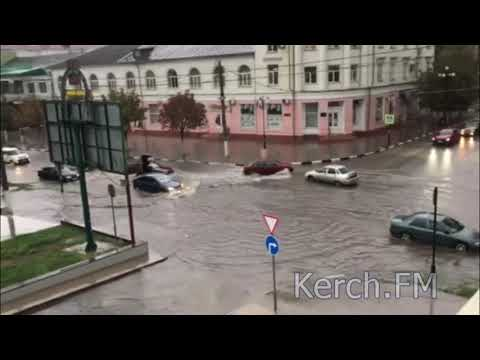 Kerch.FM: Керчь затопил маленький дождь