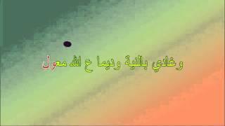 كاريوكي لاغنية الأول لحاتم عمور
