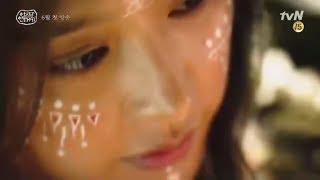 Хроники Асадаля трейлер 3(Сон Джун Ки и Ким Чжи Вон)