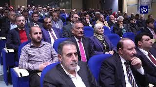 الأردن وغينيا يؤكدان ضرورة إقامة مشاريع استثمارية مشتركة - (13-11-2017)