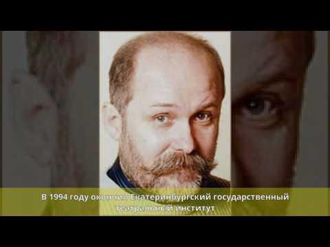 Яцук, Виктор Петрович