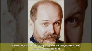 Яцук, Виктор Петрович - Биография