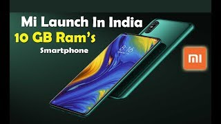 Mi Launch 10 GB Ram Smartphone in India | Mi ने लॉन्च किया 10 GB Ram का मोबाइल | By Digital Bihar