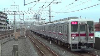 【下り定期回送】東武10050系11658F+東武10000系11202F8両通過