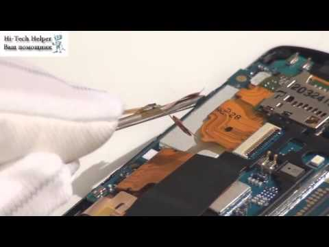 Sony Xperia ion - разборка смартфона и обзор запчастей