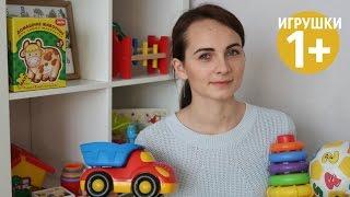 ДЕТСКИЕ ИГРУШКИ от года / Полезные и нужные игрушки