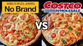 노브랜드 VS 코스트코 피자비교