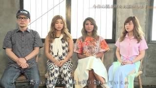 SPICY CHOCOLATE「うれし涙 feat. シェネル & MACO」好評配信中! iTune...
