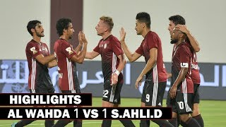 الوحدة يتعادل مع شباب الأهلي دبي في كأس الإمارات