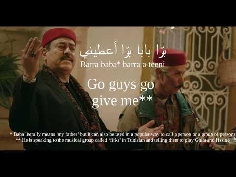 Lotfi Bouchnak- Kif chba7t khyelik (Tunisian lyrics and English translation) | كيف شبحت خيالك