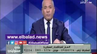 أحمد موسي يطلق هاشتاج «#نعم_للمحاكمات_العسكرية».. فيديو
