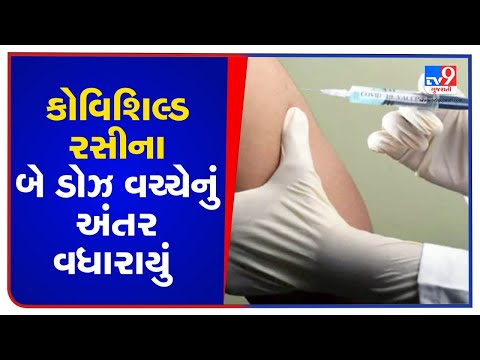 Gap between Covishield Doses increased to 12-16 weeks by the government | TV9News