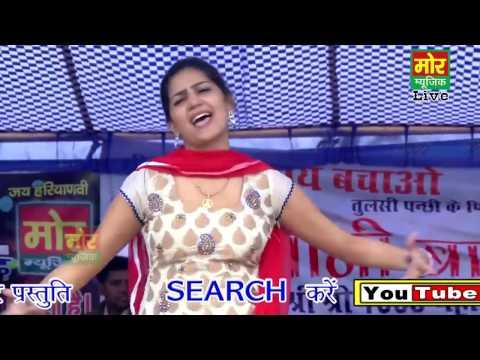 wapinda in Aaja Tere Laad Ladau    Sapna Dance    Kasan Gaushala Gurgaon Compitition    Mor Music Co