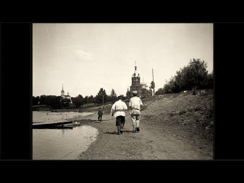 Раменское / Ramenskoe: 1900-1916