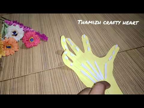 DIY movable hand with Paper