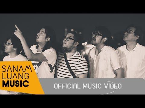 [Official MV] รักในมหานคร - อพาร์ตเมนต์คุณป้า