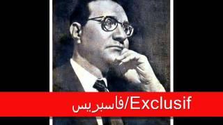 مش معقول..عبد الوهاب..اجمل مقطع من من غير ليه