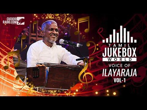 Ilayaraja Voice Tamil Songs - Ilaiyaraja Love Melodies | Romantic Hits | Ilayaraja Tamil Hits