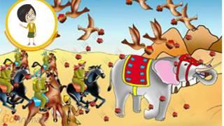 تفسير سورة الفيل للأطفال