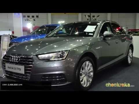 รถสปอร์ต Audi A4 ยนตรกรรมสปอร์ตซีดานหรู