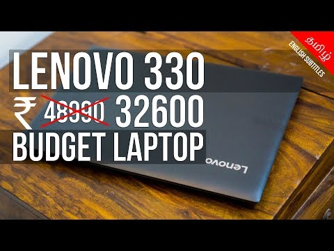 lenovo-330---budget-laptop-(deal-price---rs-32.6k)---unboxing-and-details-in-tamil
